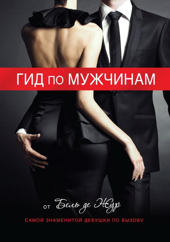 Читать книги онлайн бесплатно и без регистрации секс 2 фотография
